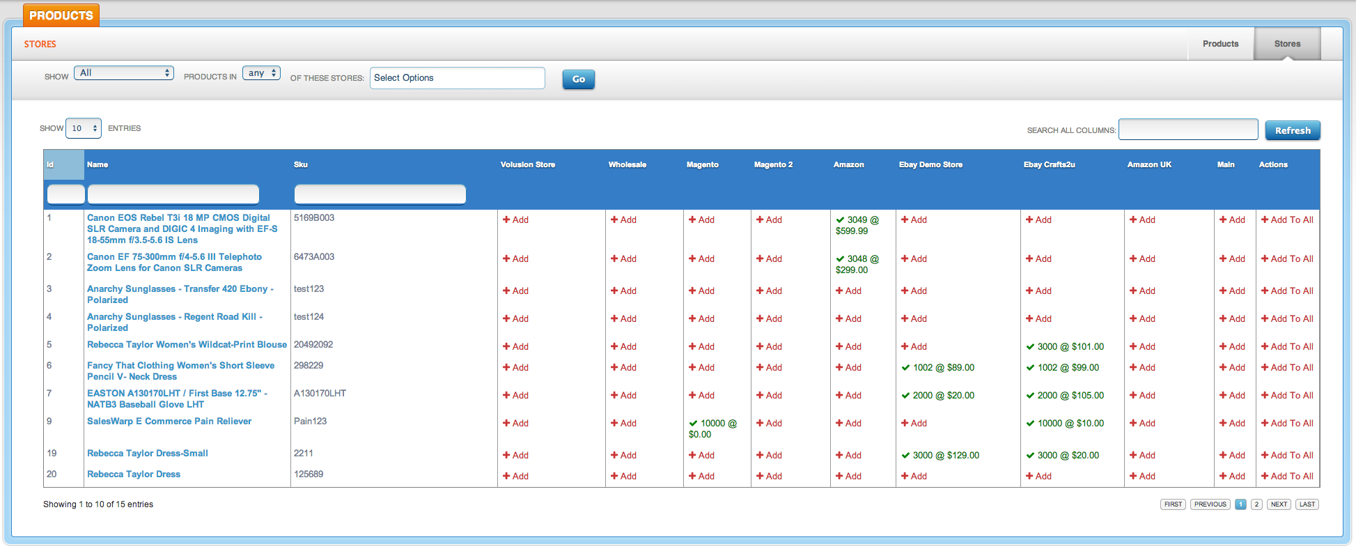 Product Information Management Screenshot 1
