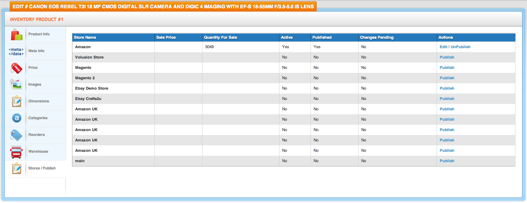 Product Information Management Screenshot 2